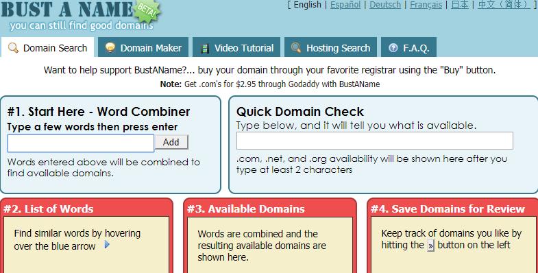 Domain Name Generators,Domain Name Generator