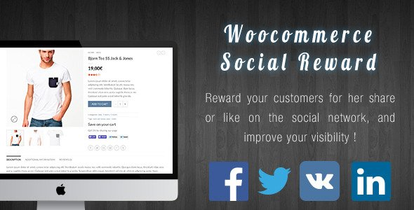 WooCommerce Social Rewards