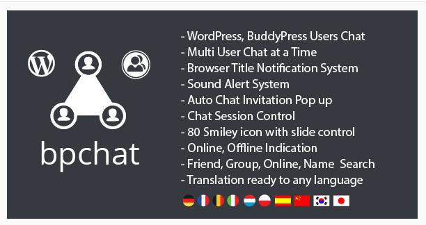 BuddyPress Chat