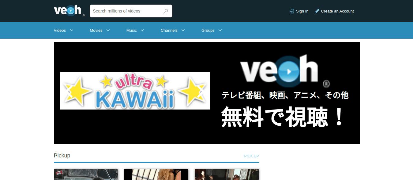 veoh-similar-to-youtube